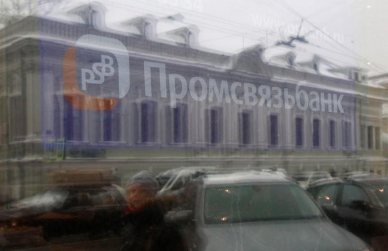 test Twitter Media - Russia moves to save Promsvyazbank in third bailout of 2017 https://t.co/0L7M8TEart https://t.co/EX3LPTZJZo