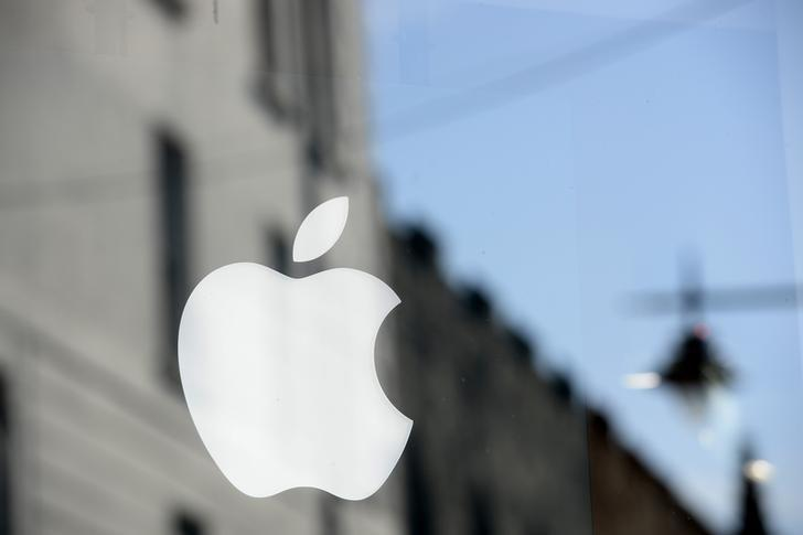 EU court rejects U.S. intervention in Apple's Irish $15 billion tax case