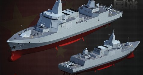 China is betting big on electromagnetic railguns and catapults https://t.co/H0Nx57KV0I https://t.co/RNMz9BsUd1
