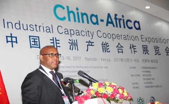 Expo set to boost China-Africa industrial cooperation