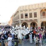 انطلاق مهرجان الربيع في سوق واقف 25 ديسمبر