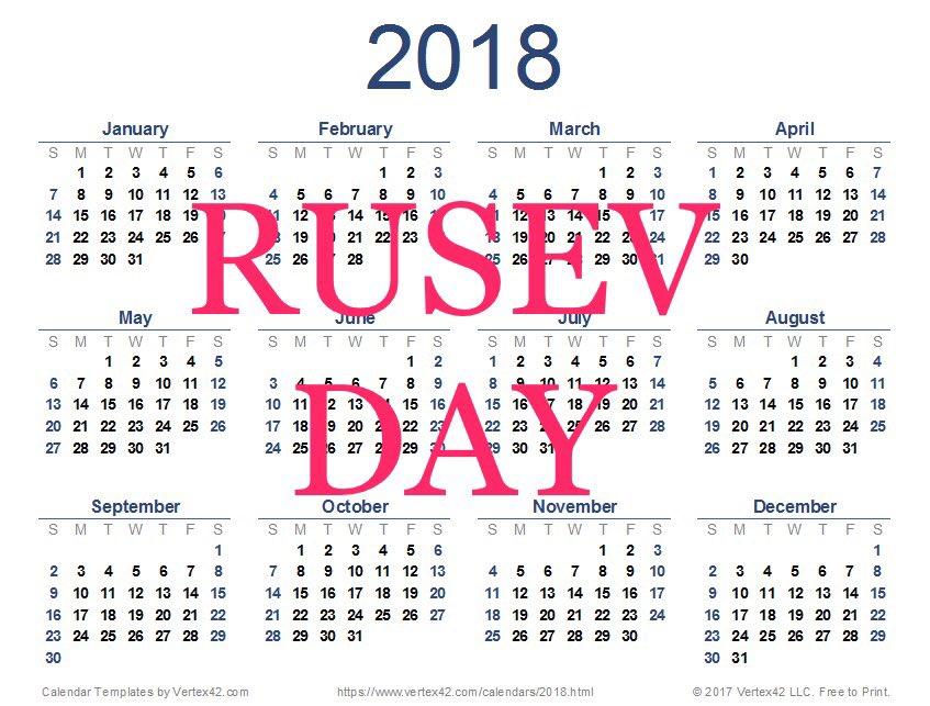 #rusevday