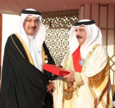 Bahrain king pays tribute nation's rich history on National Day