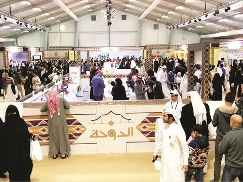 خيمة الدوحة تعرف الجمهور رؤية قطر 2030