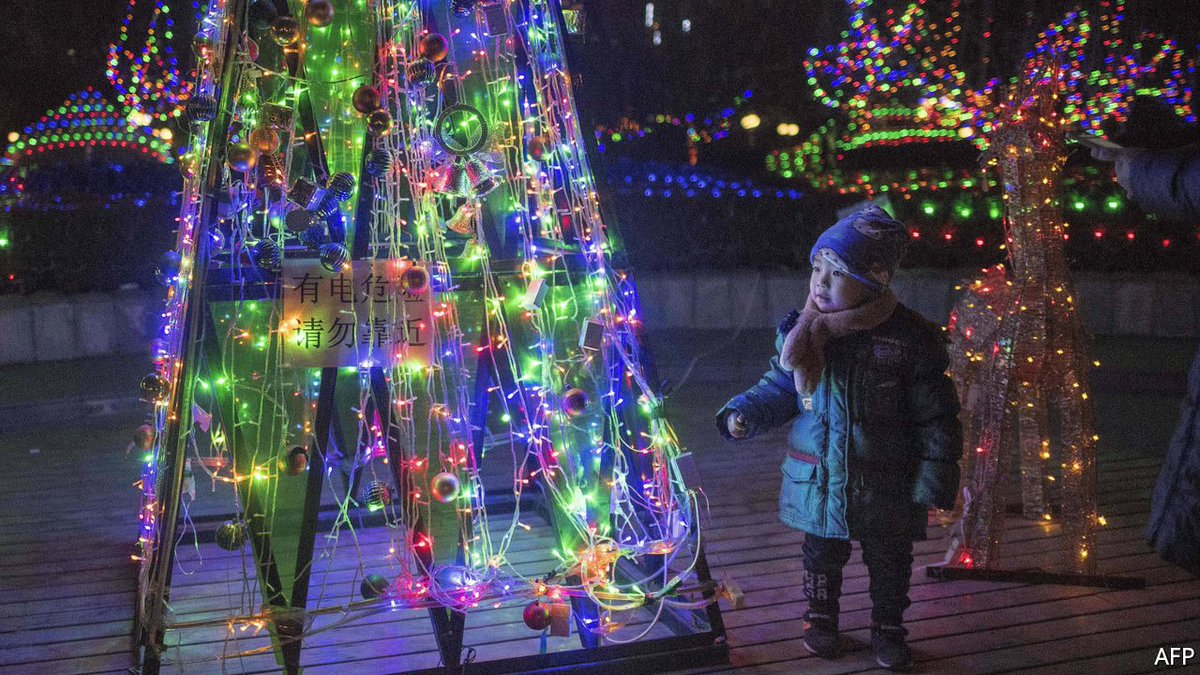 How the Chinese celebrate Christmas. From the archive