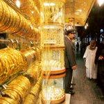 UAE latest gold rates: Bullion forecast to move higher this week