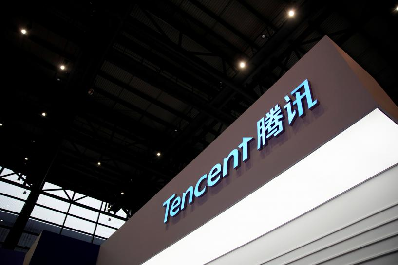China's Tencent, invest $863 million in online retailer Vipshop