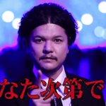171224今週のテレビ東京