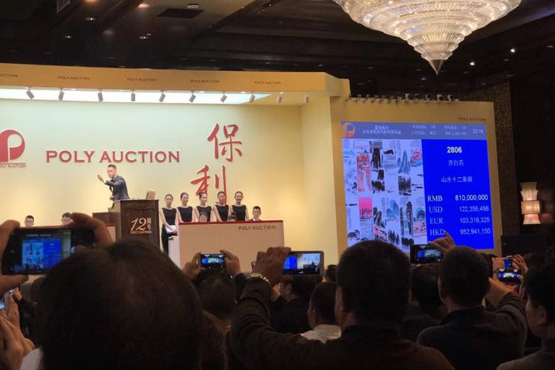 Ink painting by Chinese master Qi Baishi sells for record S$190 million