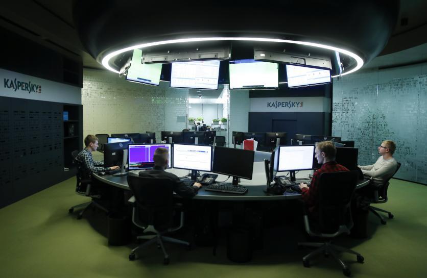 Kaspersky Lab asks court to overturn U.S. government software ban