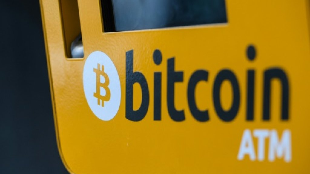 France to take bitcoin regulation debate to G20: ministry
