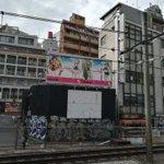 渋谷駅 AND (多い OR 混んでる OR 混む OR 混み OR 混雑 OR 満員 OR 人)