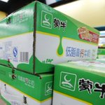 Football: China Mengniu Dairy signs on as soccer World Cup sponsor