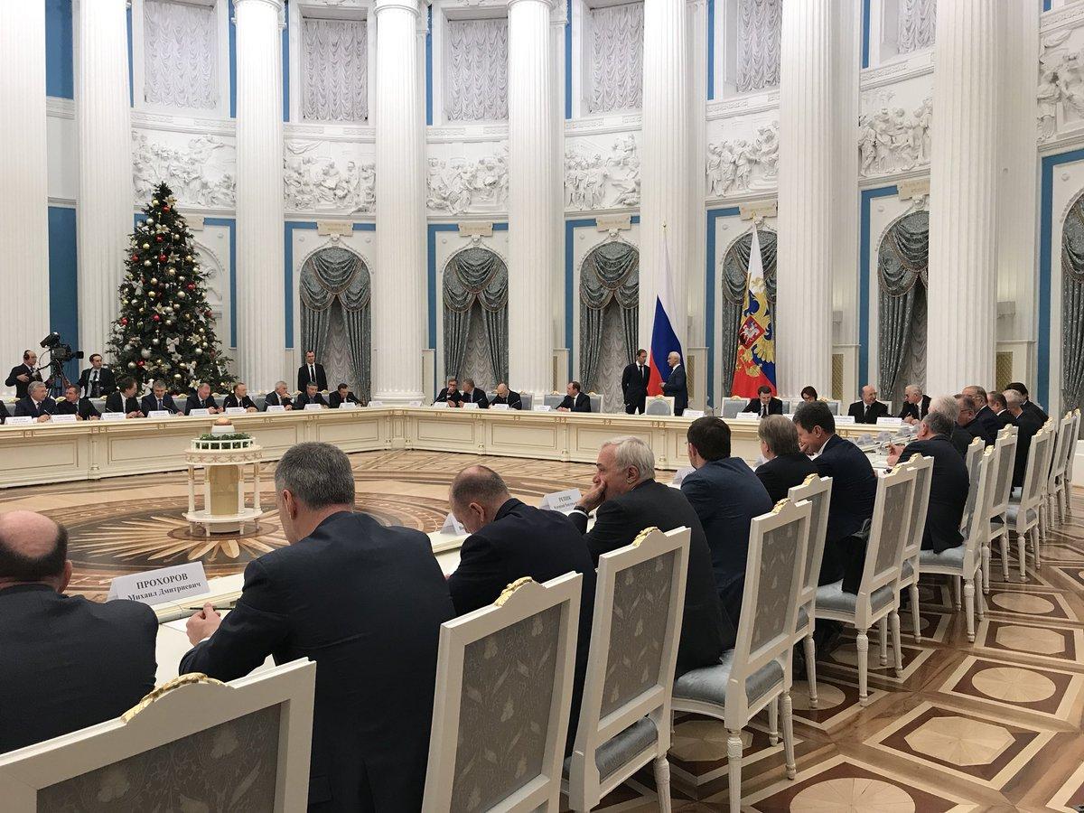 скачать подробную встреча путина с олигархами горчица Белоруссии