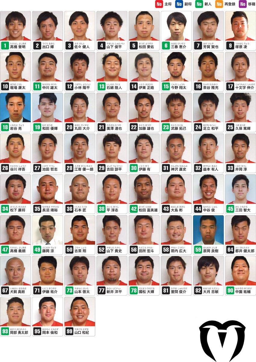 【歴史】遺伝的に近かった「出雲人」と「東北人」…「縄文人」は独自進化したアジアの特異集団だった!★7 YouTube動画>19本 ->画像>205枚