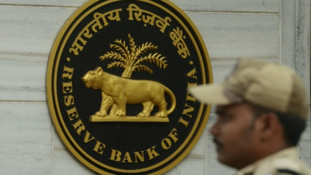 India needs to strengthen RBI's independence: IMF