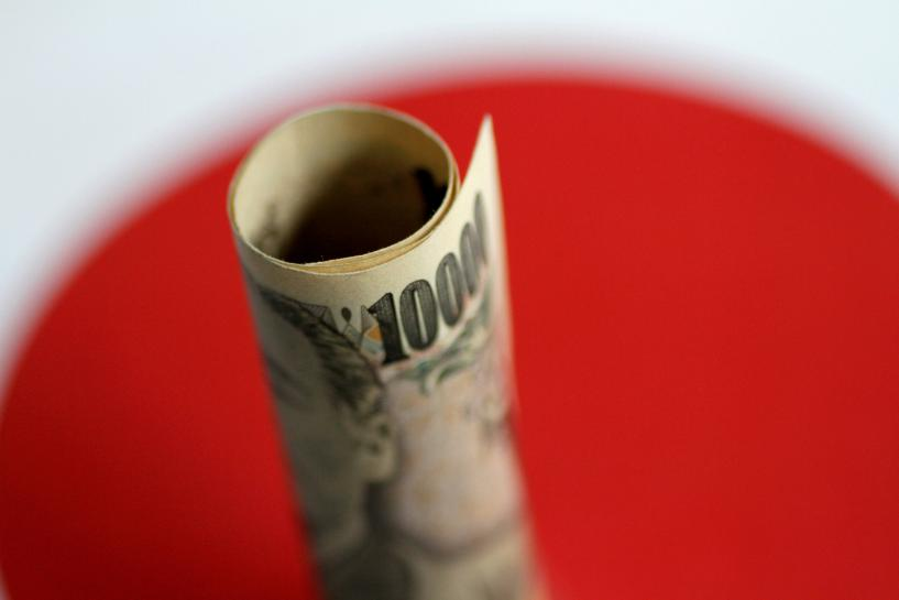 Japan's record financial year 2018 budget puts fiscal discipline in doubt