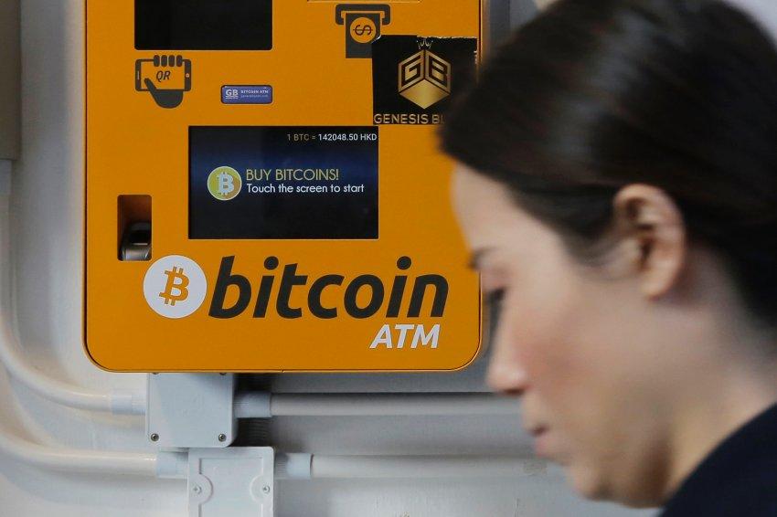 Spekulations-Währung: Bitcoin-Kursfälltmassiv - SPIEGEL ONLINE - Wirtschaft