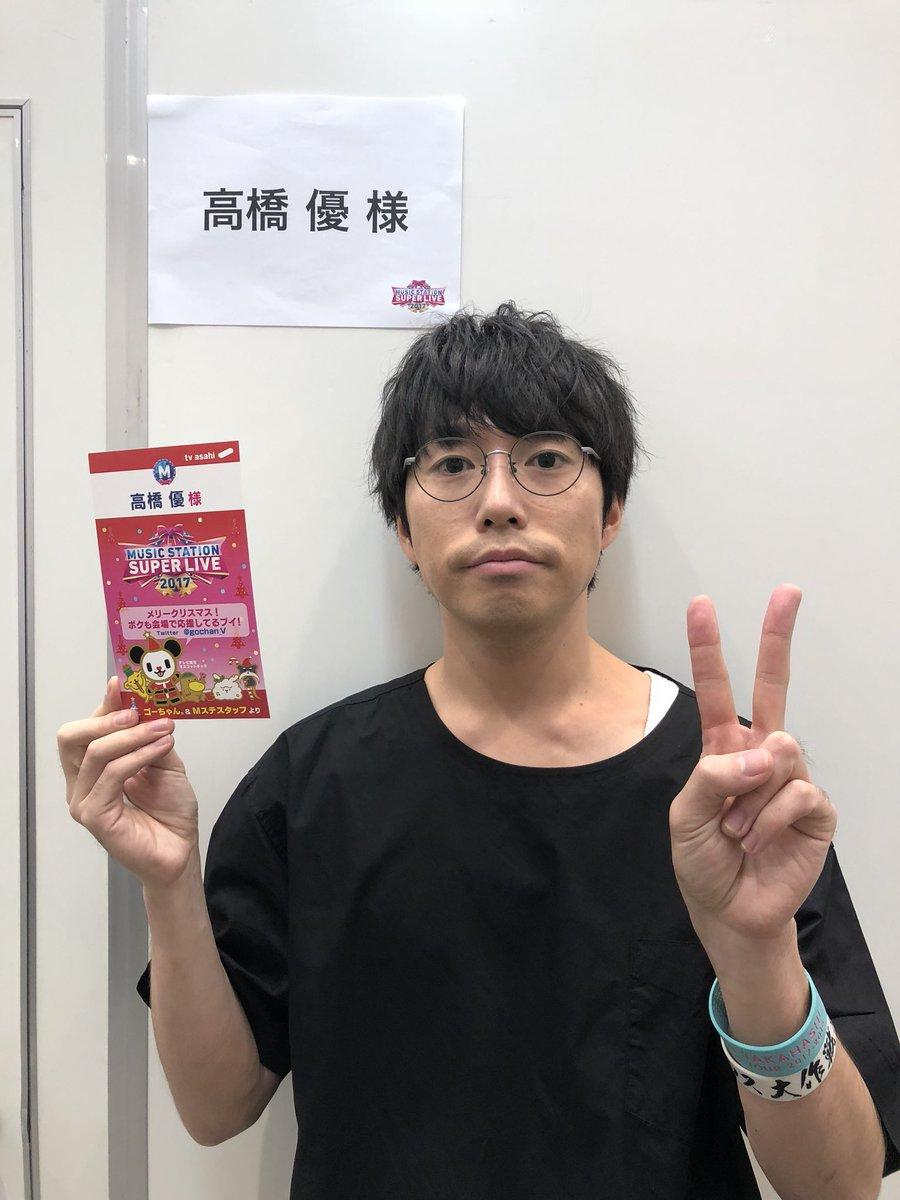 高橋くん 57人目 YouTube動画>4本 ->画像>103枚
