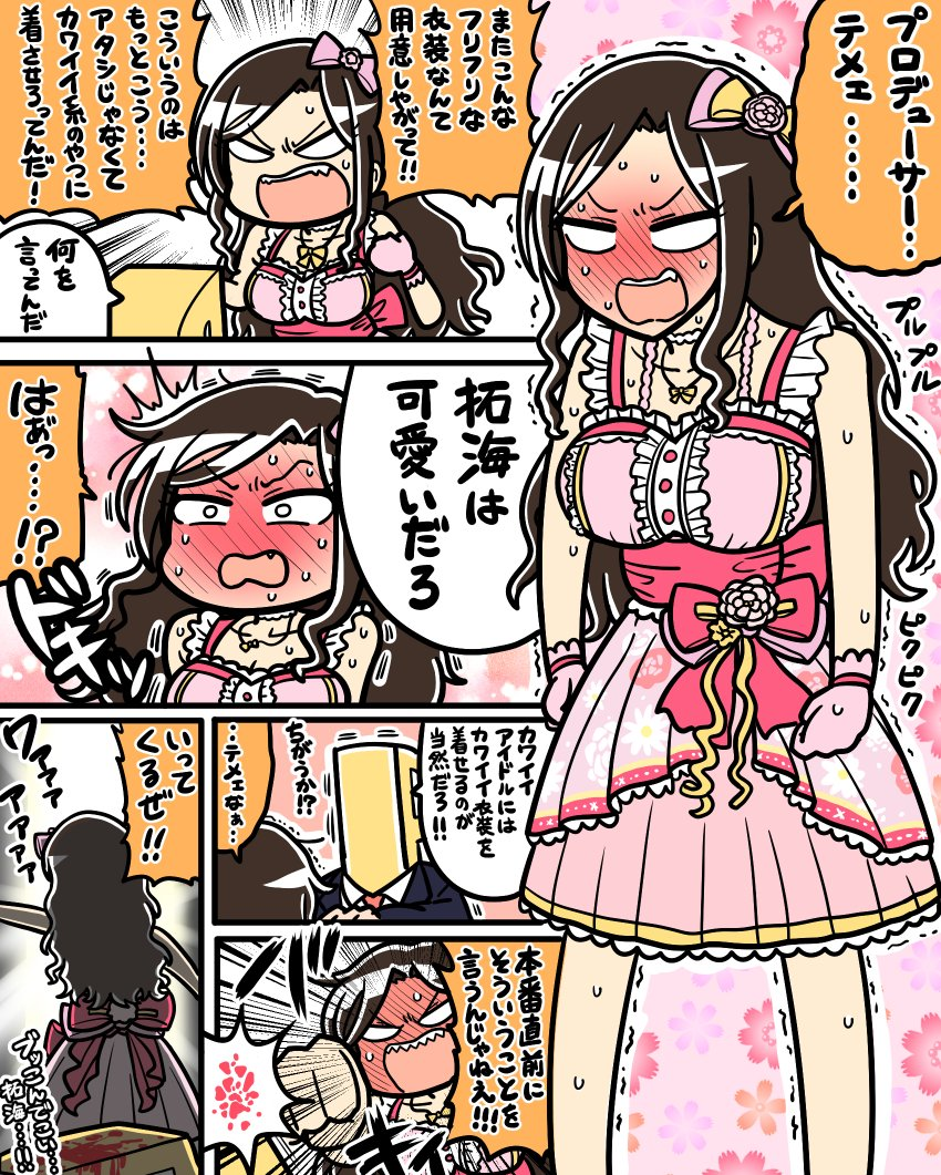 フリルやドレスに萌えるスレ Part13 [無断転載禁止]©bbspink.com->画像>780枚
