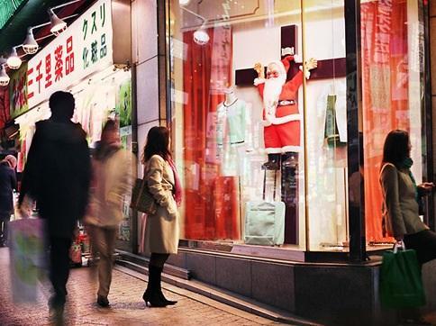 m9(;゜Д゜)つ<メリークリスマス♪ https://t.co/YxLjpxh2EI