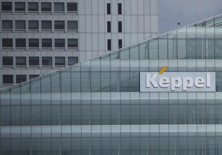 Keppel pledges to protect dividends from 'one-off' Brazil bribery fine