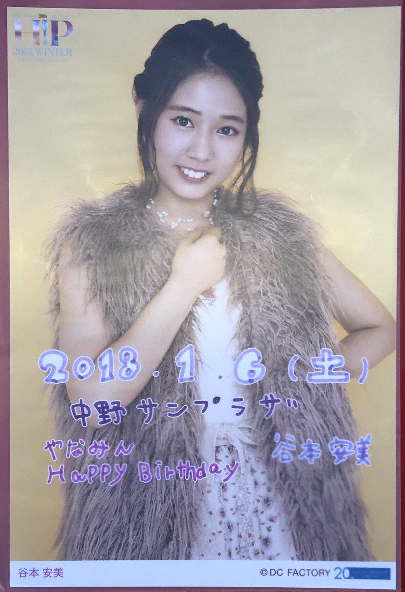 一人で行くHello! Project 20th Anniversary!! Hello! Project 2018 WINTER - 14 YouTube動画>1本 ->画像>152枚