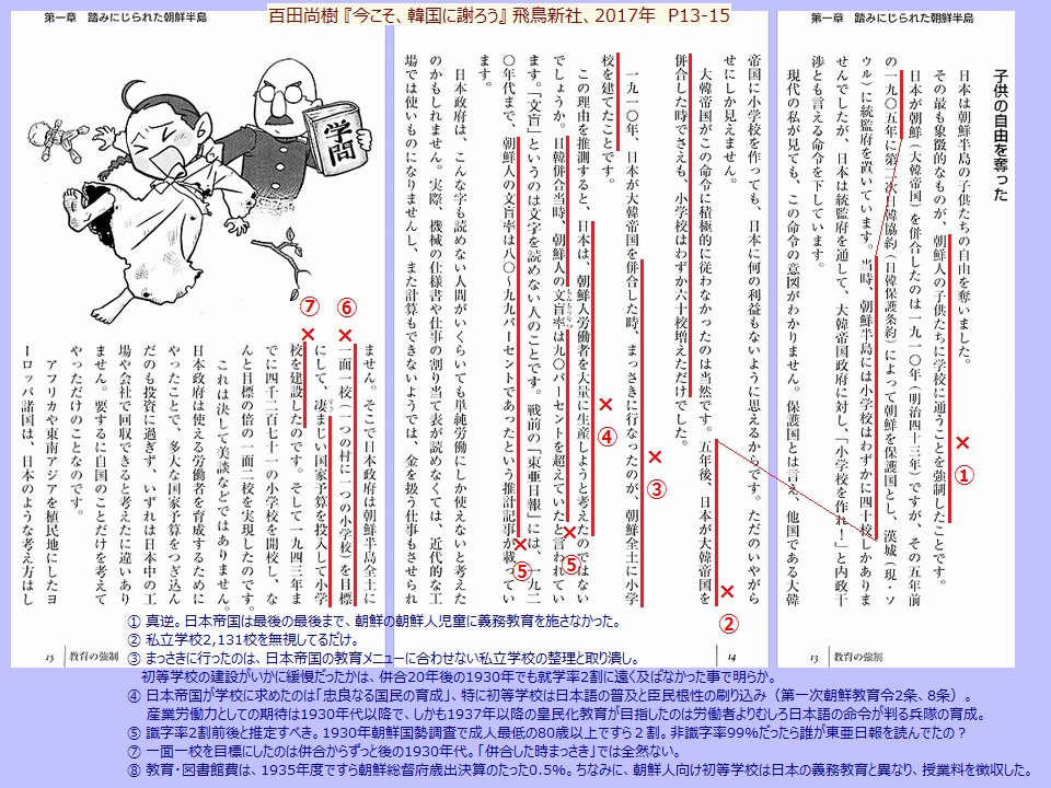 今日保存した最高の画像を転載するスレ 707 [無断転載禁止]©bbspink.comYouTube動画>8本 ->画像>1211枚