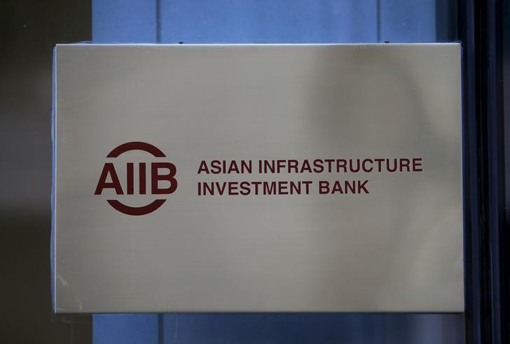 China-backed AIIB may launch U.S. dollar bond by end-June: state media