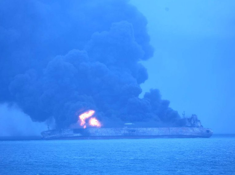 An Iranian tanker collided with a freighter off China — 32 people are missing