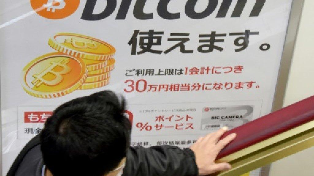 Bitcoin: Big in Japan