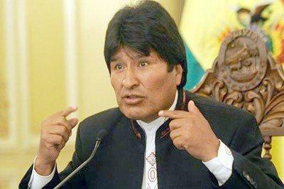 Bolivia critica doble moral de Estados Unidos respecto a Honduras y Nicaragua - Diario Co Latino