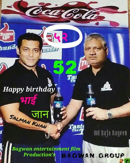 Happy birthday salman khan bhaijaan Bagwan entertainment film Production\s chunar up 231304