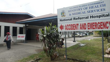 National Referral Hospital vulnerable to swells, natural hazards