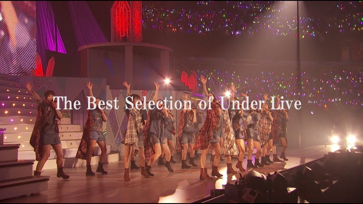 【ニュース更新】 【予告編公開!!】乃木坂46 「The Best Selection of Under Live」!! https://t.co/WQk...