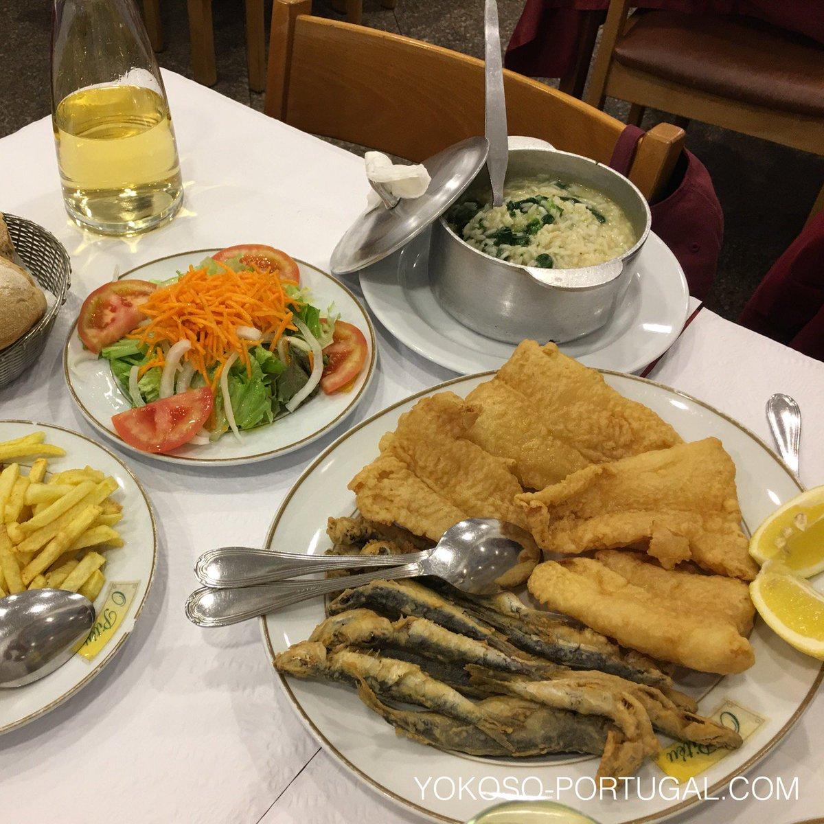 test ツイッターメディア - また来てしまいました。グラサ地区にある、おすすめレストラン。さくっとジューシーに揚げられた魚が絶品です。 (@ O Pitéu da Graça in Lisboa) https://t.co/SKgGDSAplb https://t.co/E8VfqiXfC0