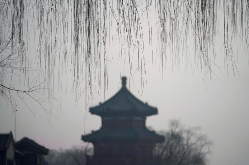 #Beijing