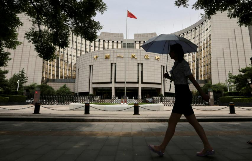 China's central bank to raise reserve funds ratio of third-party payment firms to 50 percent