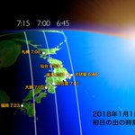 171231大阪06