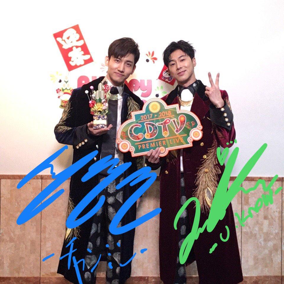 【東方神起】ユノ・ユンホ避難所501【ビギアゲ】 YouTube動画>1本 ->画像>237枚
