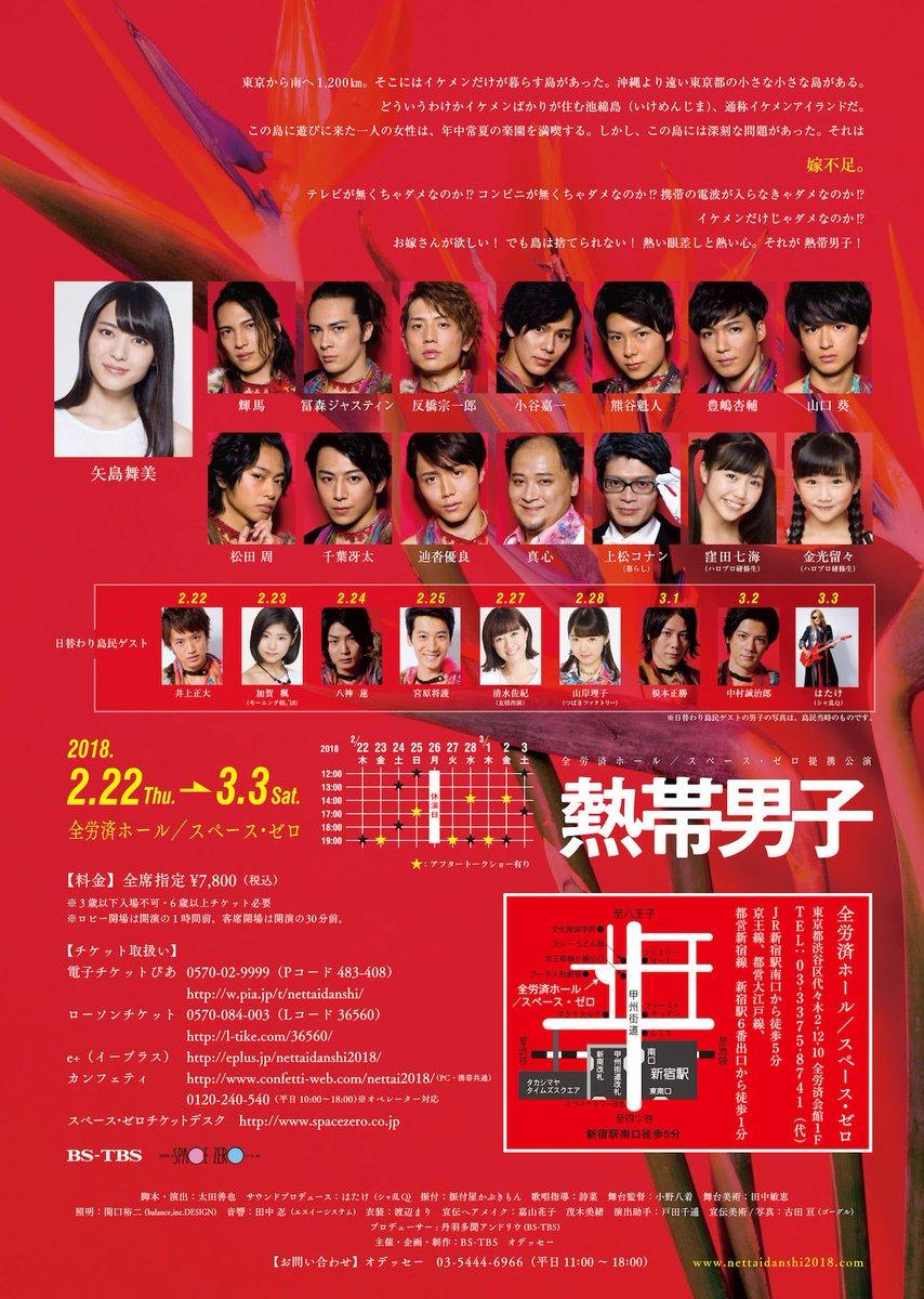 =☆ 从・ゥ・从 矢島舞美 FC289 ☆= YouTube動画>31本 ->画像>686枚