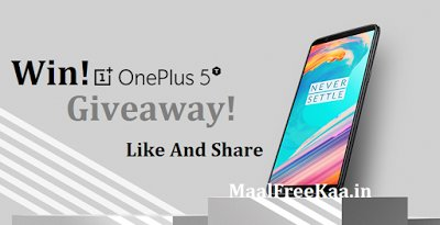 Free Giveaway New Year Win Free OnePlus 5T