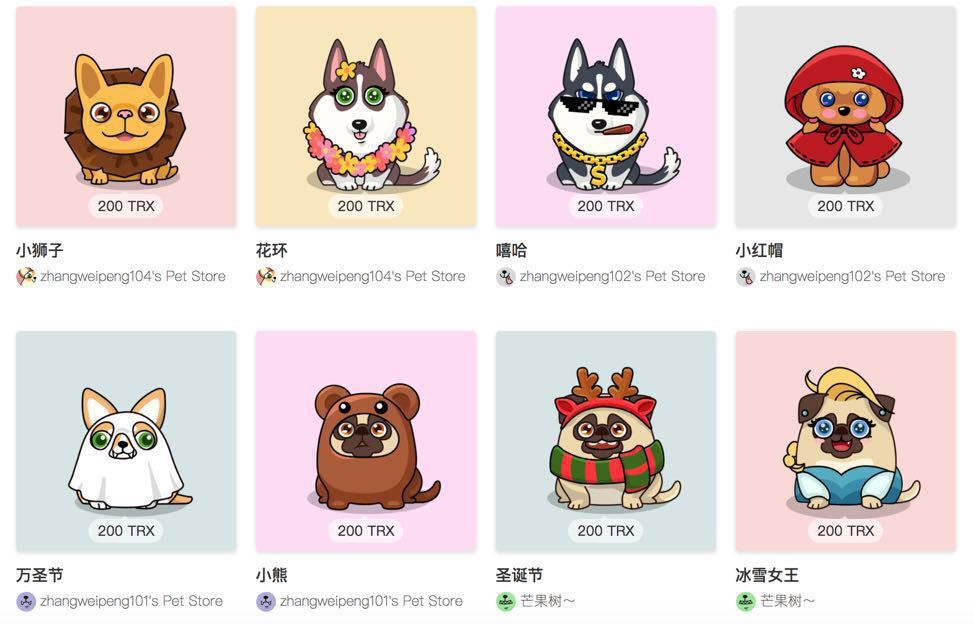 #TRX dogs is almost ready, which one you like? #TRON $TRX #Bitcoin https://t.co/fEuFfbDAwS