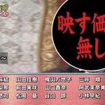 2018-1-7アタック25実況イメージ2