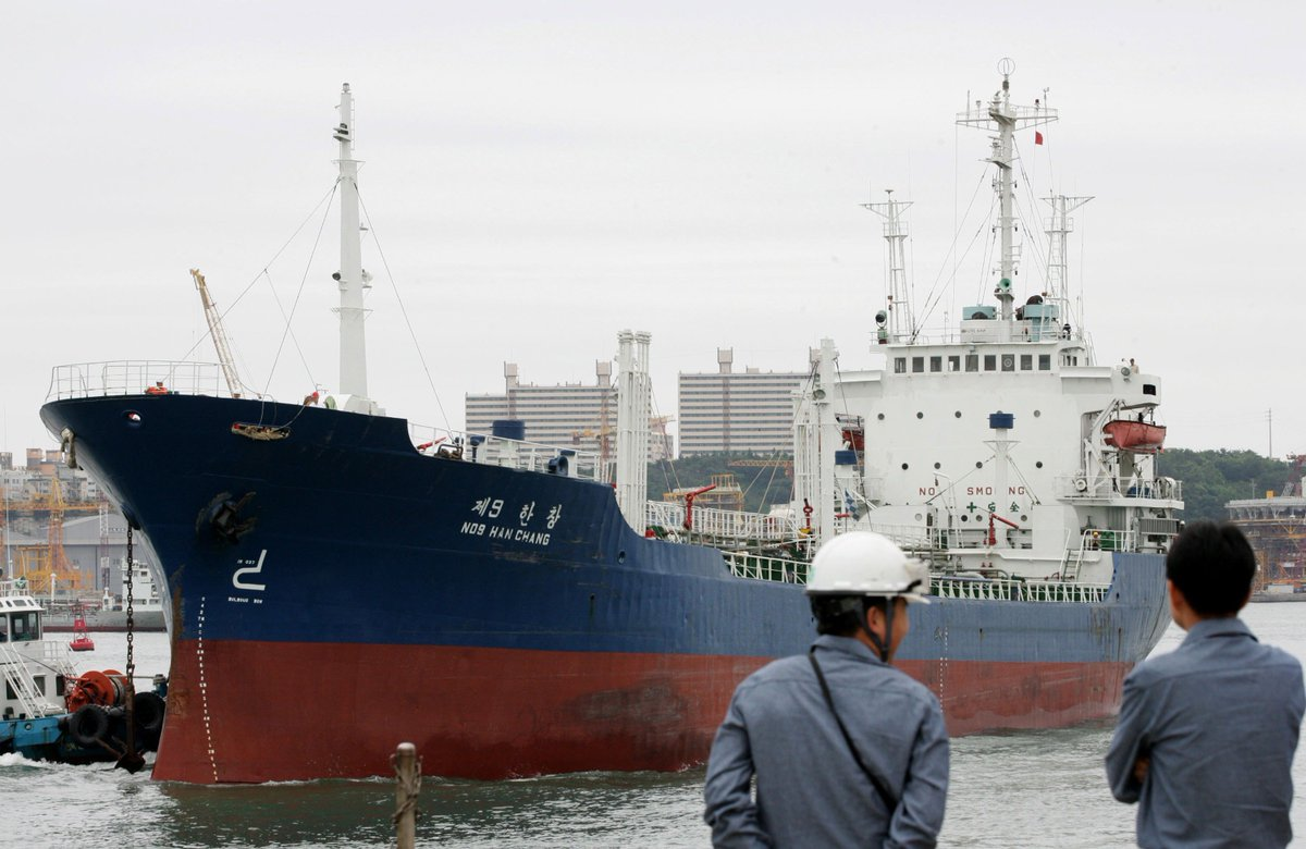 Another ship suspected of providing North Korea with oil was seized in South Korea