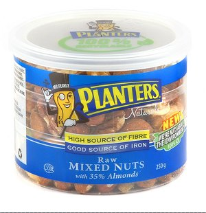 Win Free Planters Nuts prize pack