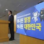 S Korea offers Olympics talks with North