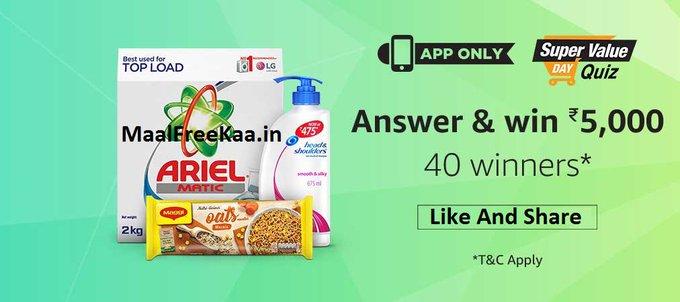 Super Value Day Quiz Answer & Win Rs 5000