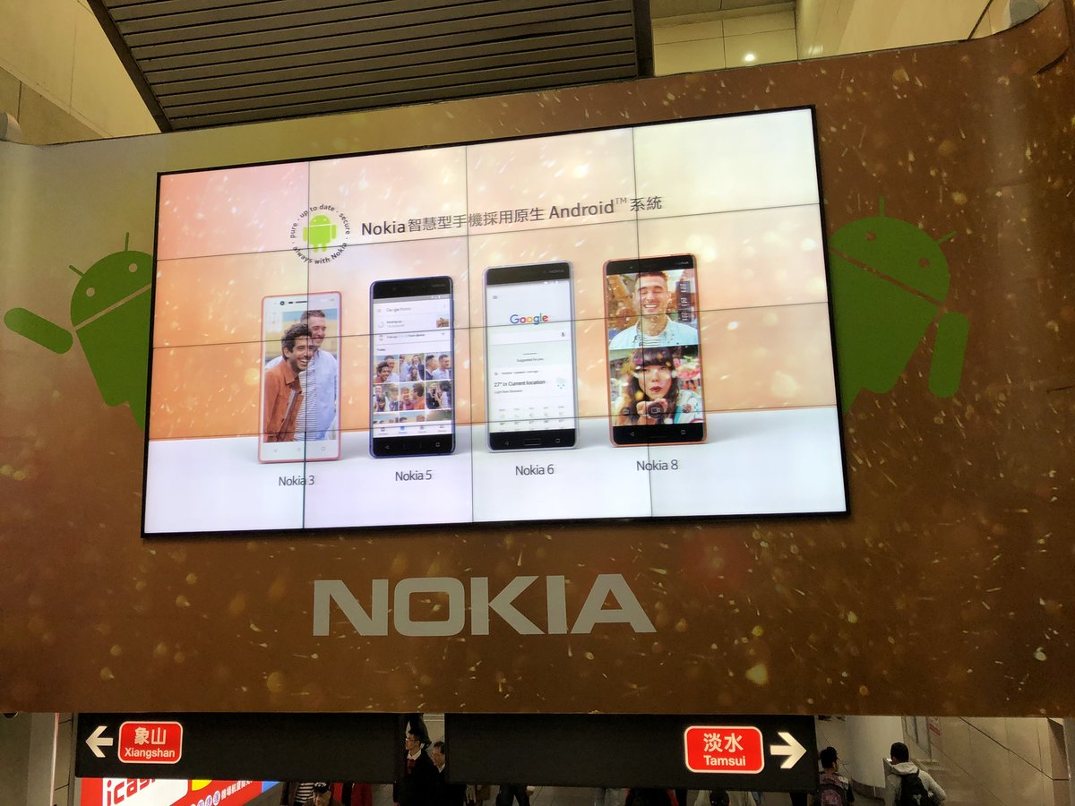 Go! Nokia PURE Android smartphones!! https://t.co/ABBlKUZrAS