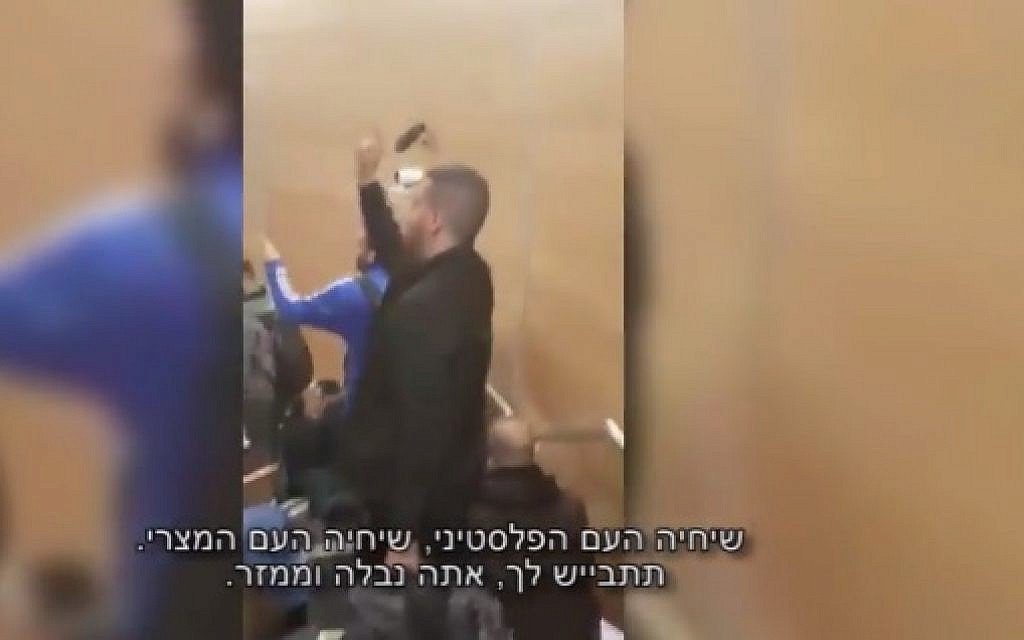 Arab Israeli students heckle Egypt lecturer for 'normalization' with Israel